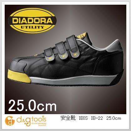 ディアドラ 安全靴 IBIS  25.0cm IB-22