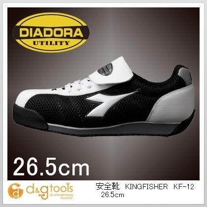 安全靴 KINGFISHER 26.5cm (KF-12)