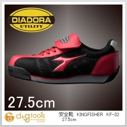 ディアドラ 安全靴 KINGFISHER  27.5cm KF-32