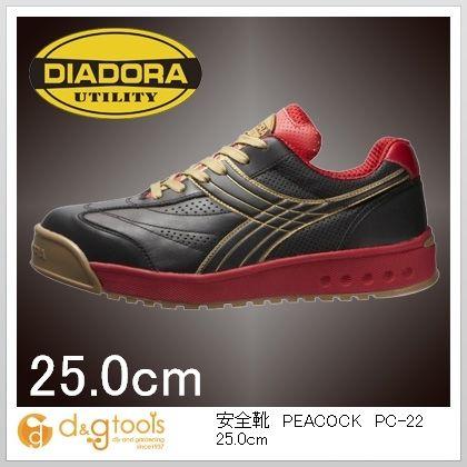 DIADORA安全作業靴ピーコック黒25.0cm  25.0cm PC-22