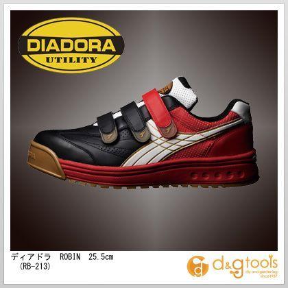 ディアドラ ROBIN マジックテープ式安全靴 ブラック&ホワイト&レッド 25.5cm RB-213