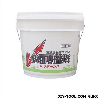 Vリターンズ 13L  13L D37-0033 1 缶