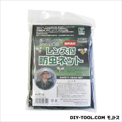 防虫ネット レンズ付   H-775