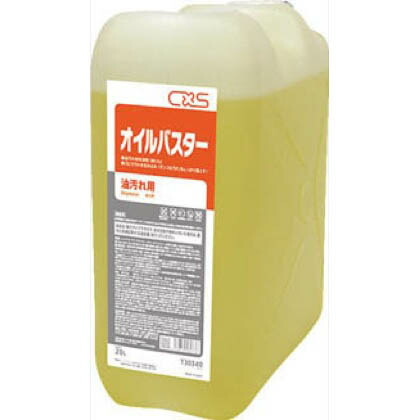 強アルカリ洗剤 オイルバスター   T30340 1ケース