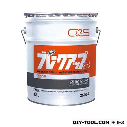 油脂用クリーナーブレークアップS  18L 26057 1缶