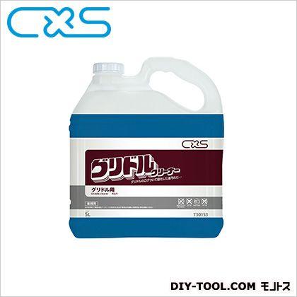 グリドル用洗剤 グリドルクリーナー  5L T30153 1 本