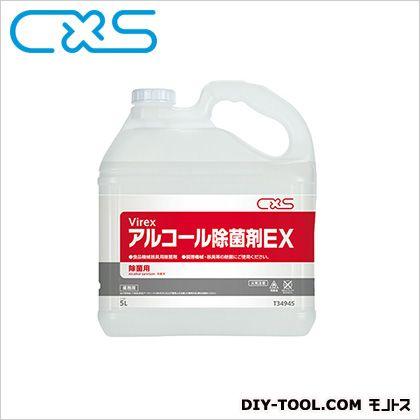 除菌剤 アルコール除菌剤EX  5L  T34945 1 本