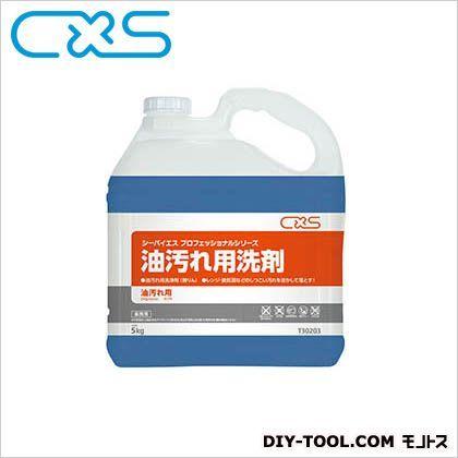 油汚れ用洗剤  5L  T30203 1 本