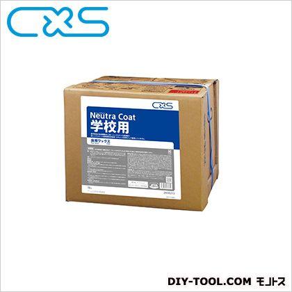 樹脂ワックス ニュートラコート学校用  18L 2900272 1ケース