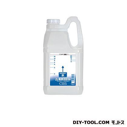 希釈用ボトル2L希釈用ボトル  2L T40027P 1 本