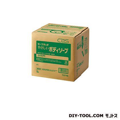 全身洗浄料セーフタッチやさしいボディソープ 18L (T35748) 1個