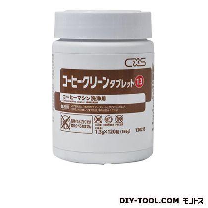 コーヒーマシン洗浄剤コーヒークリーンタブレット   T30213 1(120錠) 個