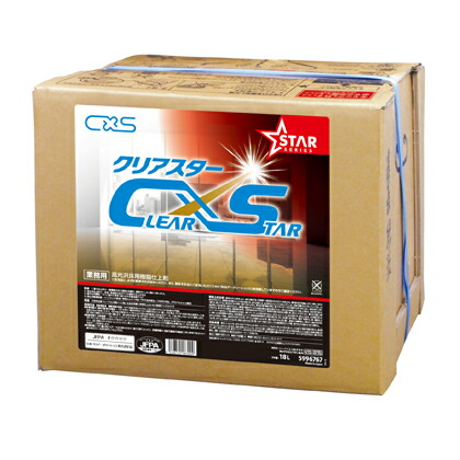 樹脂ワックス クリアスター  18L 5996767 1 個
