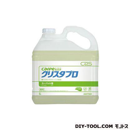 カーペット洗浄剤 クリスタプロ 5L (24377551) 1本
