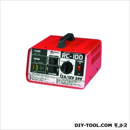 リアル チャージャー  235(W)×170(H)×222(D)mm 0301RC-100