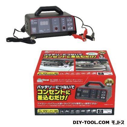 バッテリー充電器 2Ah~140Ah   SC-1200