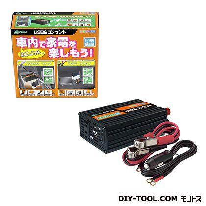 USB&コンセント   HPU-300