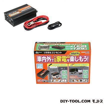 USB&コンセント   HPU-500