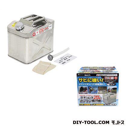 ガソリン携行缶 ステンレス製 (SK-675)