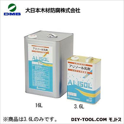 アリゾール 乳剤   3.6L