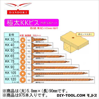 極太KKビス 徳用箱 (太)5.8mm×(長)90mm (448-D-33) 975本