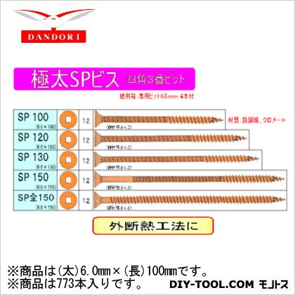 極太SPビス 徳用箱 (太)6.0mm×(長)100mm (448-D-36) 773本