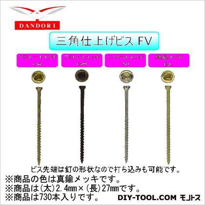 三角仕上げビス Cボックス 真鍮メッキ (太)2.4mm×(長)27mm 448-D-182 730 本