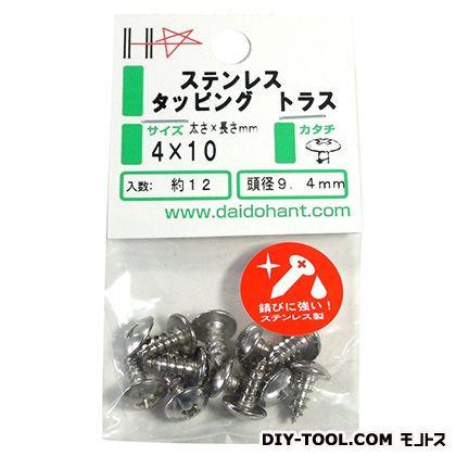 HP ステン タッピング トラス シルバー 4×10 10183891 約12 本入