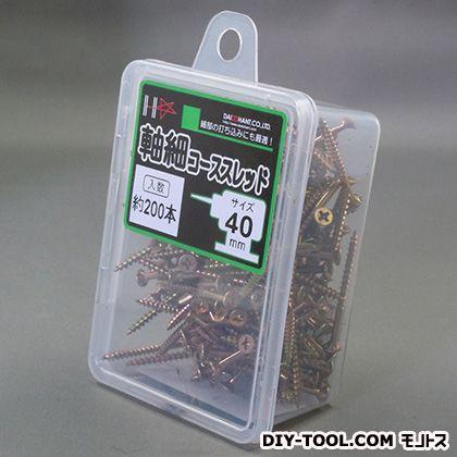HC軸細コーススレッド ゴールド 40mm 10176914 200 本