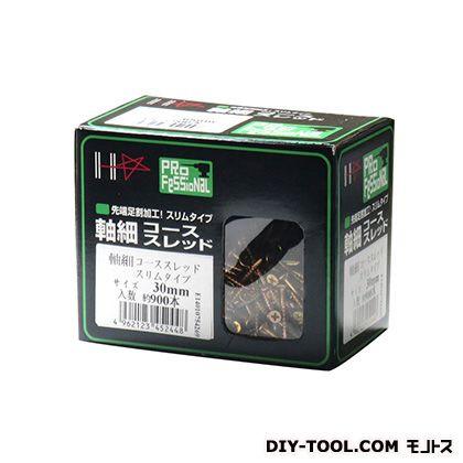 軸細コーススレッド スリムタイプ ゴールド 3.3mm×30mm 00045244 900 本