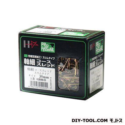 軸細コーススレッド スリムタイプ ゴールド 3.3mm×35mm 00045245 800 本