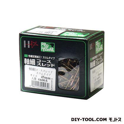軸細コーススレッド スリムタイプ ゴールド 3.3mm×45mm 00045247 600 本