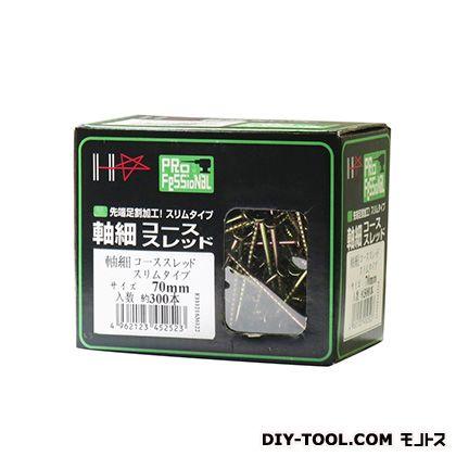 軸細コーススレッド スリムタイプ ゴールド 3.8mm×70mm 00045252 300 本