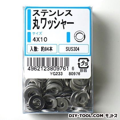 CP ステン ヒラワッシャー シルバー 4×10 (00080976) 約84本入