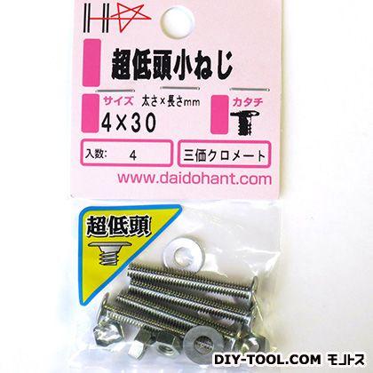 HP 超低頭小ネジ シルバー 4×30 (10185967) 4本入