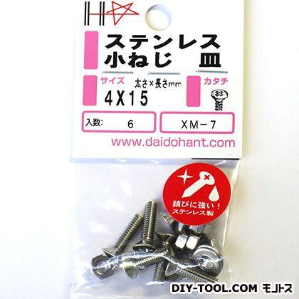 HP ステンレス小ネジ 皿 シルバー 4×15 (10184415) 6本入