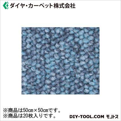 接着剤付タイルカーペット 1145SL 50cm×50cm (CT-1100SL) 20枚