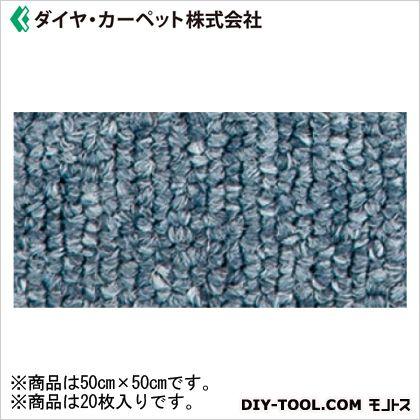 接着剤付タイルカーペット 606SL 50cm×50cm CT-600SL 20 枚/ケース