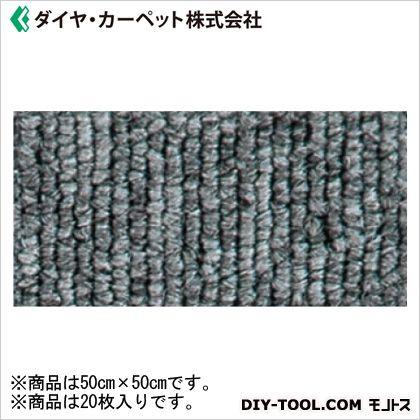 接着剤付タイルカーペット 613SL 50cm×50cm CT-600SL 20 枚/ケース