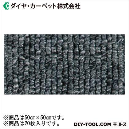 接着剤付タイルカーペット 614SL 50cm×50cm (CT-600SL) 20枚
