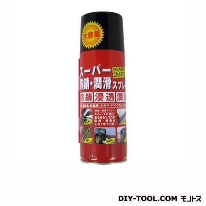 スーパー防錆潤滑スプレー 420ml (DS-001)