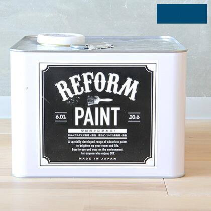 リフォームペイント 壁紙の上に塗れる水性塗料 ヨーロピアンブルー 6L