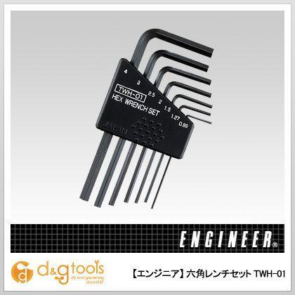 六角レンチセット (TWH-01)