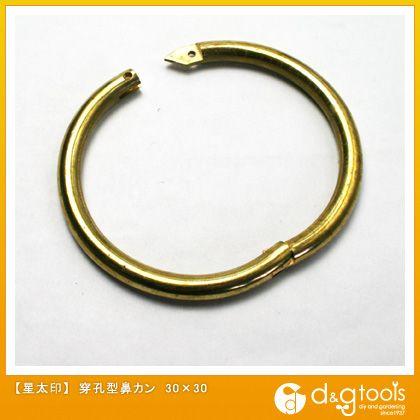 鼻環(鼻牛かん) 牛用 穿孔型鼻カン  30×30