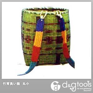 アイガーツール 竹製背負い籠(かご) (肩紐付) 丸小