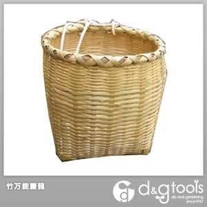 手作り 竹万能腰籠 (腰カゴ)