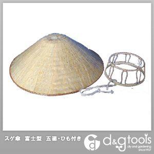 スゲ傘(菅笠)三角型五徳・ひも付き