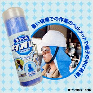 冷感吸水タオル ブルー