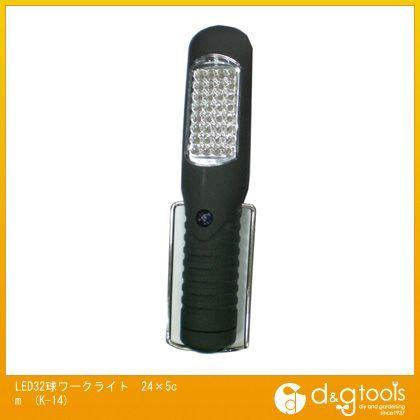 アイガーツール LED32球ワークライト  24×5cm K-14