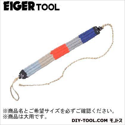 アイガーツール 竹製背負い籠用ヒモ 大用(50cm)    1 本